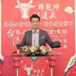 第十九屆台灣品質保證金像獎